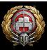 Panzer-Meisterschütze