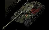 Object 252U Defender