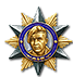 Ekins's Medal Class I