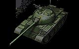 WZ-120